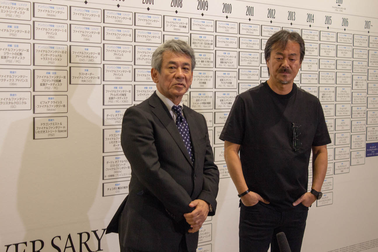 Ff30th anniversary exhibition press conference 13