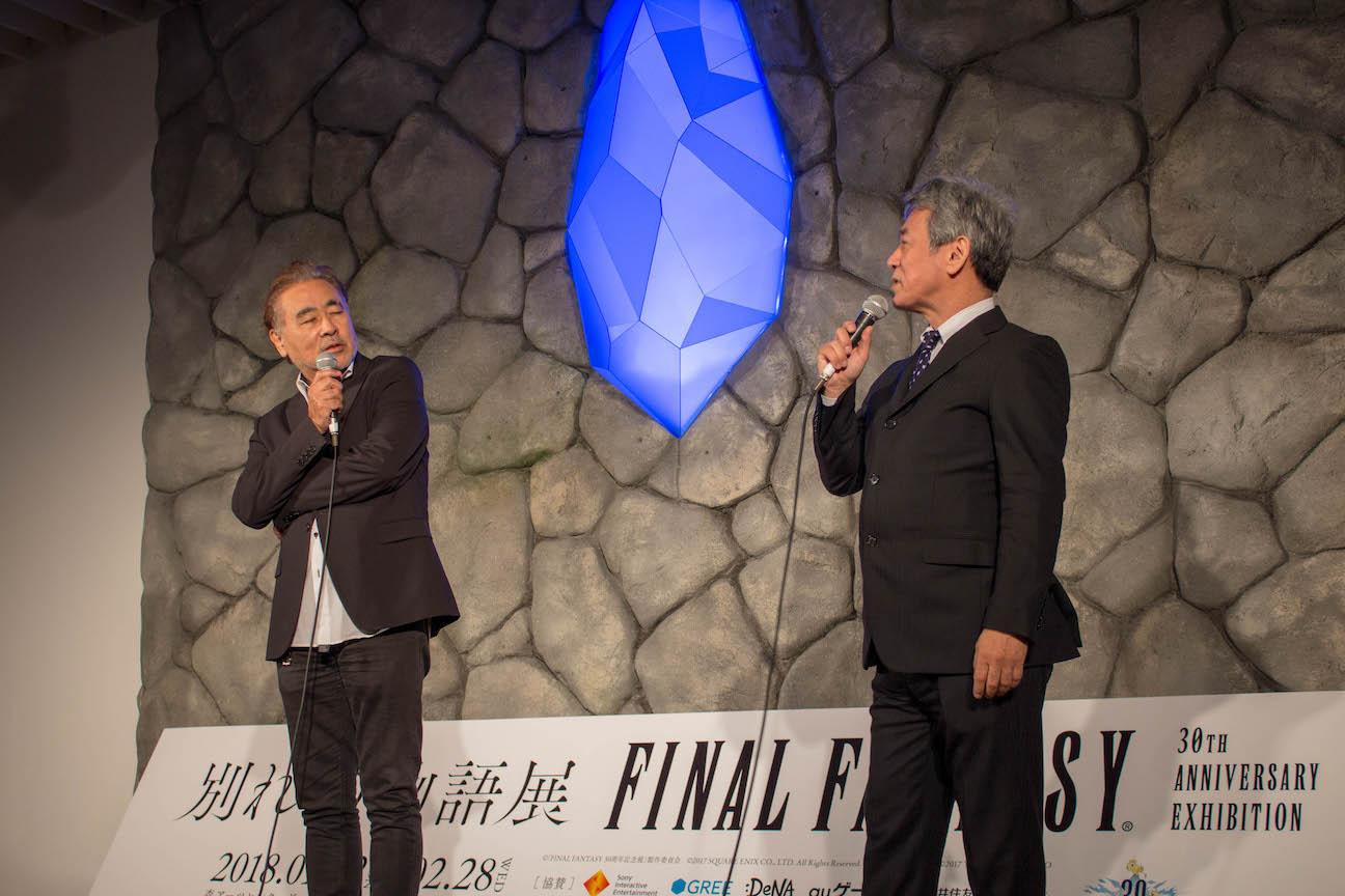 Ff30th anniversary exhibition press conference 5