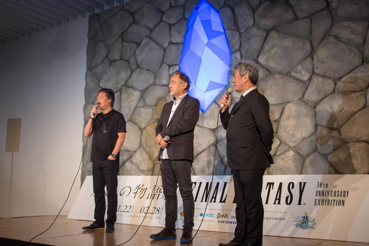Ff30th anniversary exhibition press conference 7