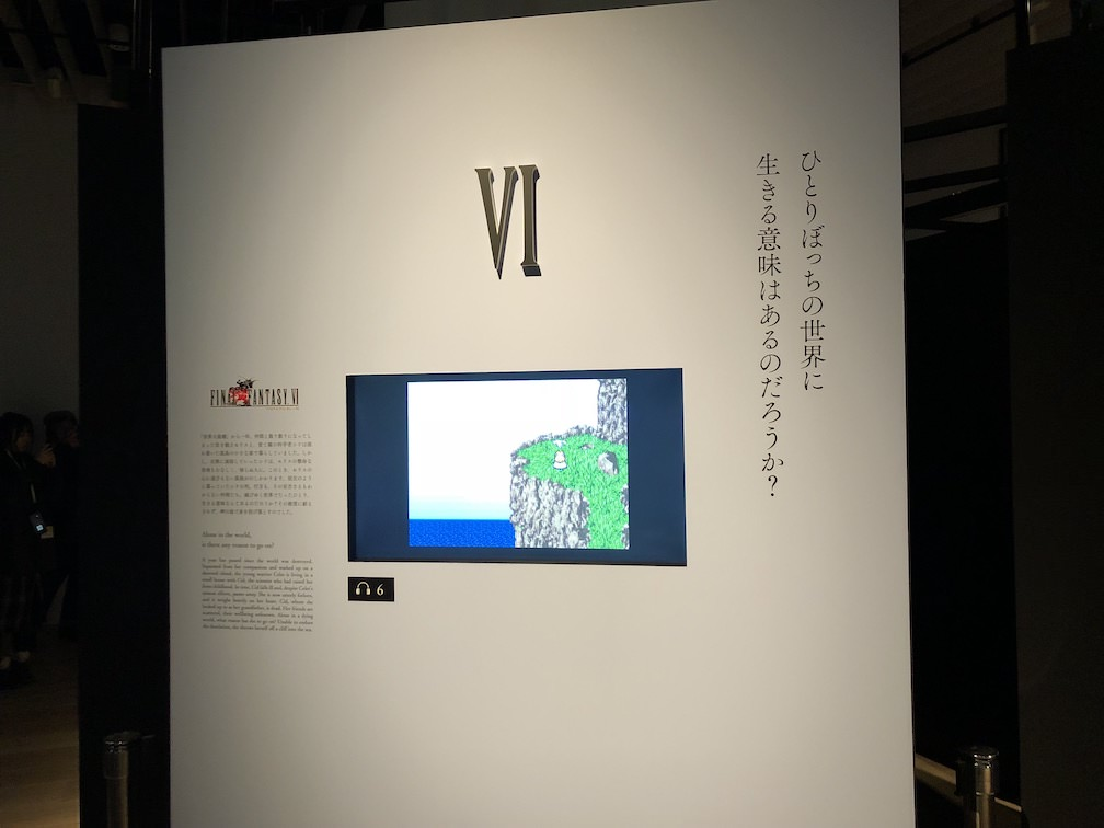 Ff30th anniversary exhibition report 13