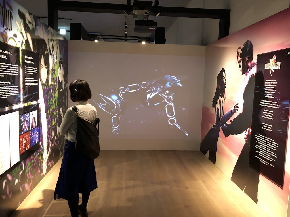 Ff30th anniversary exhibition report 17