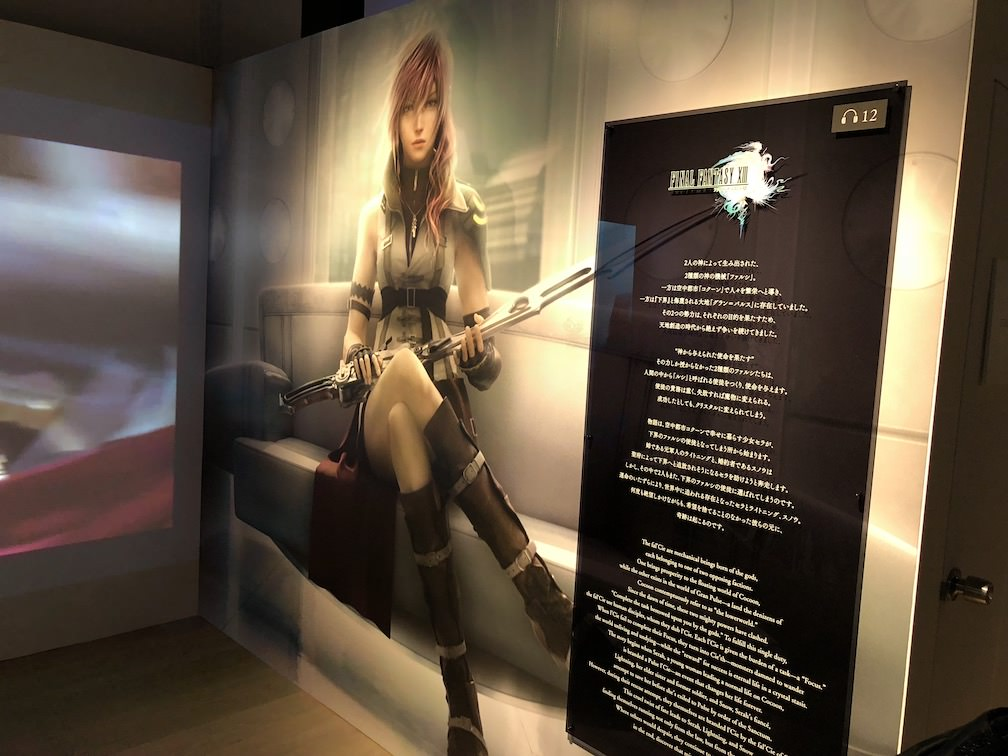 Ff30th anniversary exhibition report 20