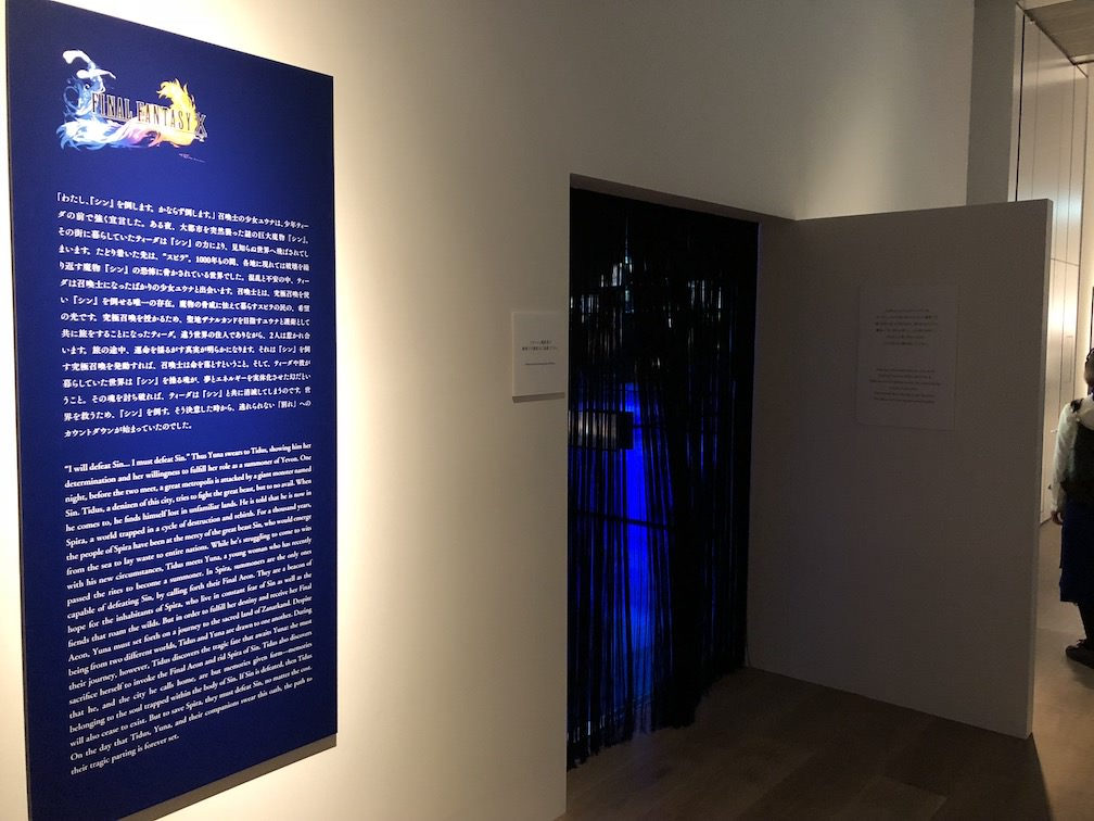 Ff30th anniversary exhibition report 22