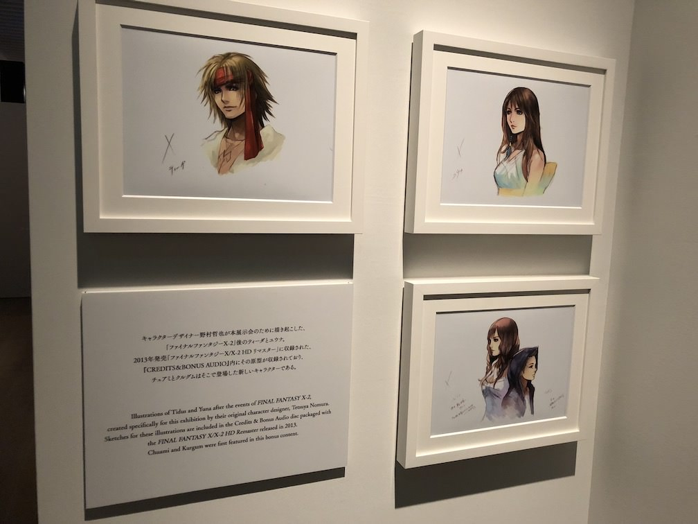 Ff30th anniversary exhibition report 24