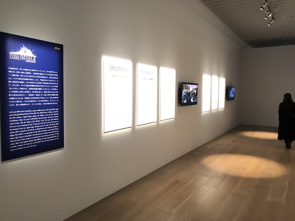 Ff30th anniversary exhibition report 32