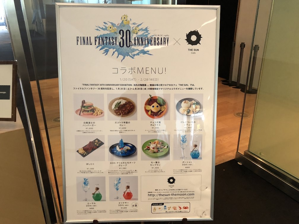Ff30th anniversary exhibition report 40