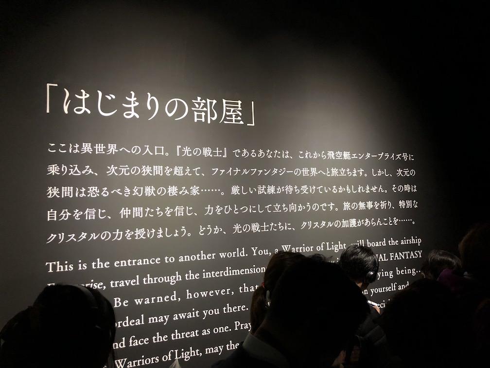 Ff30th anniversary exhibition report 5