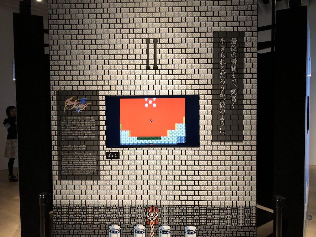 Ff30th anniversary exhibition report 8