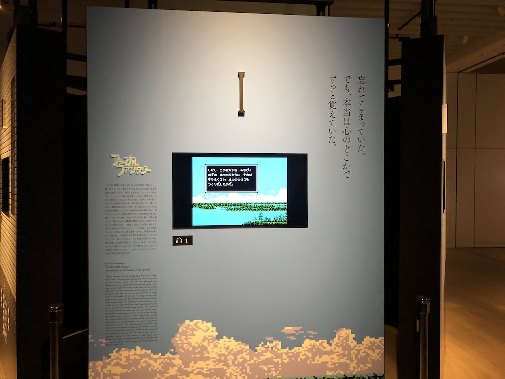 Ff30th anniversary exhibition report 9