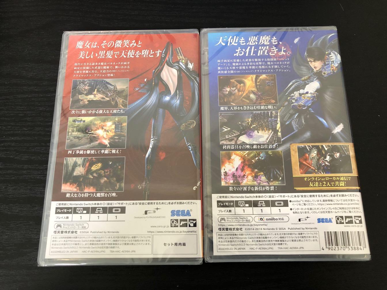 Bayonetta non stop climax edition review 11