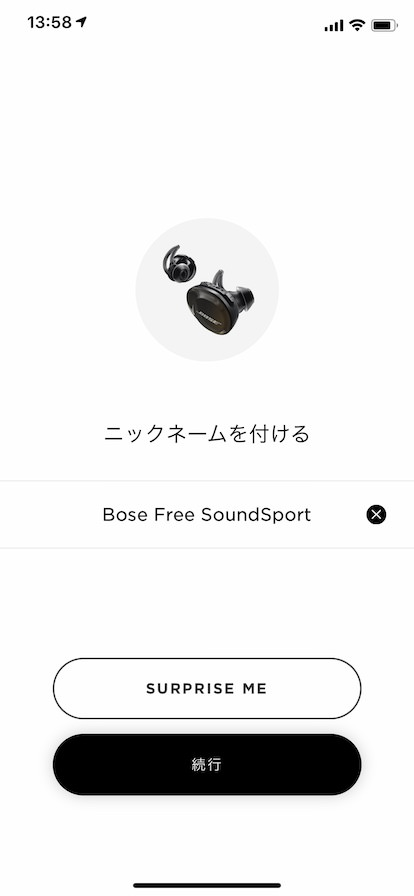 Bose SoundSport Free wireless headphones first impression 18